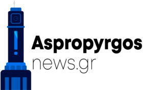 aspropyrgosnews.gr